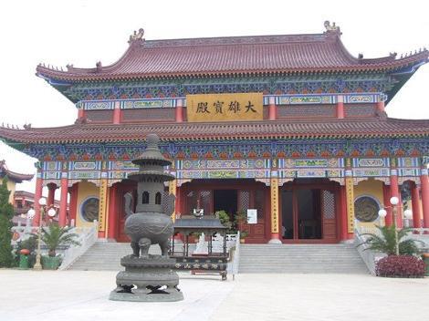 Культура Древнего Китая: истины, проверенные временем