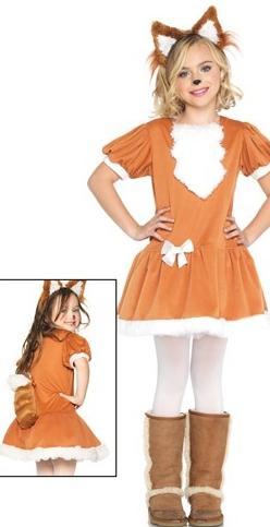 Мастерим карнавальные костюмы для детей своими руками    SYL.ru 9fd64480ce1