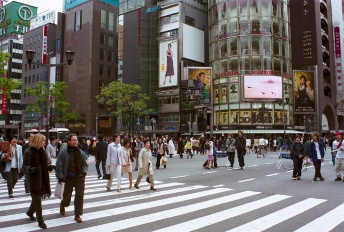 Japan characteristic