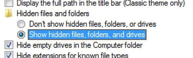 Как открыть скрытые файлы в Windows 7