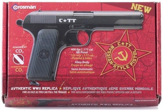 tt gun