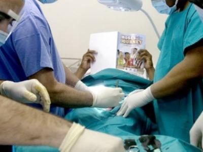 Кому делают обрезание: национальности и народы, а также в