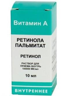 retinol palmitate