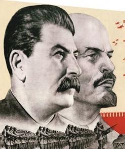 totalitarian regime signs