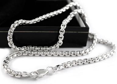 Купить серебряные цепи мужские с ценами и фото в