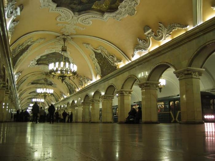 знакомства в городах россии есть