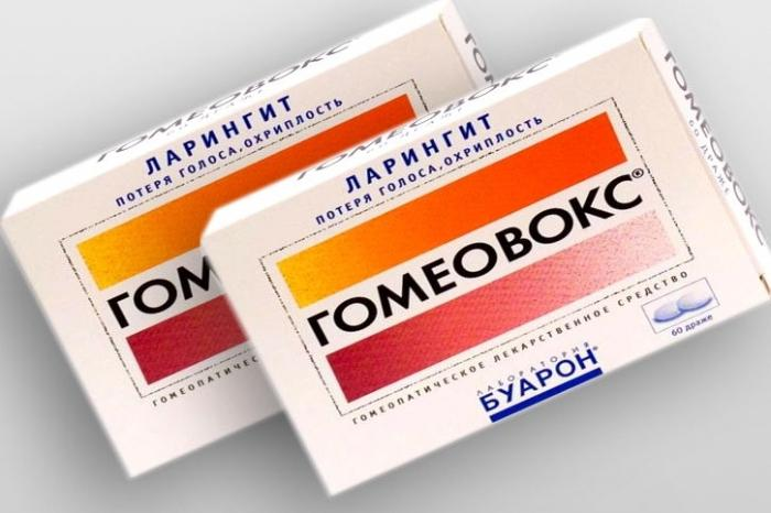 homeobox instruction