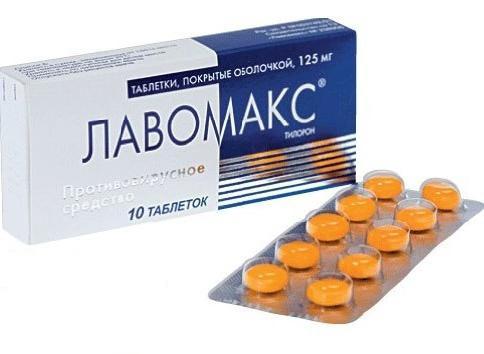 Применению инструкция по препарат лавомакс