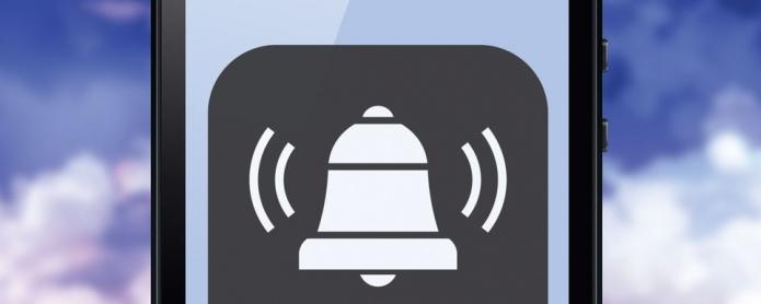 Мелодию iphone