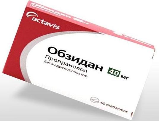 таблетки от тахикардии и сердцебиения при диабете