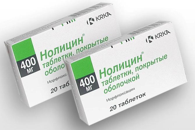 Релаксазан таблетки инструкция по применению отзывы
