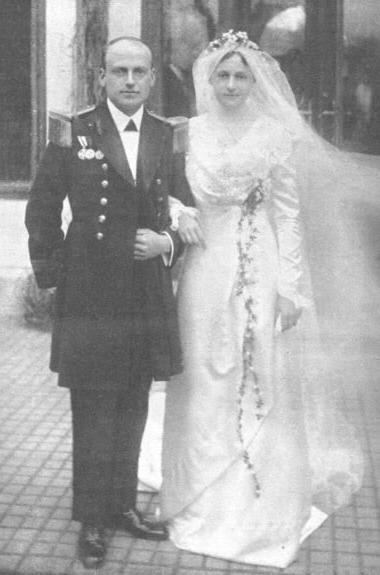 Морганатический брак общая