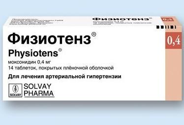 Препарат физиотенз купить в караганда – описание и инструкция по.