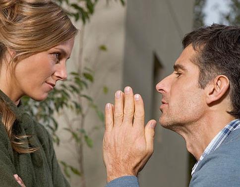 как попросить прощение у знакомой девушки