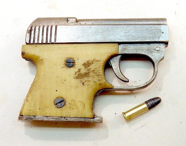 Инструкция По Изготовление Самодельное Оружие