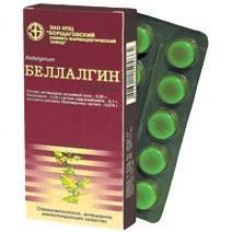 """Лекарство """"Беллалгин"""": инструкция по применению"""