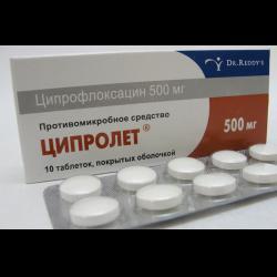 гелариум таблетки инструкция - фото 10