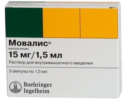 Лекарство Тромбоасс Инструкция По Применению