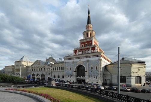 Kazan station metro station