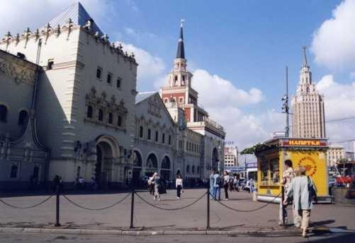 on which metro station Kazan station
