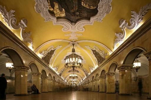 on which metro station is the Kazan railway station