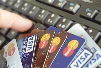 Условия кредитования некоторых коммерческих банков