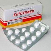 Кетотифен Инструкция По Применению Отзывы Взрослых - фото 5