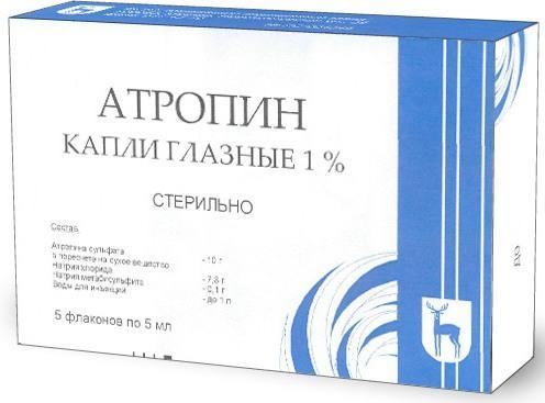 сернокислый атропин инструкция по применению - фото 8
