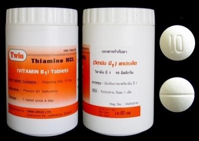 Тиамина бромид инструкция по применению