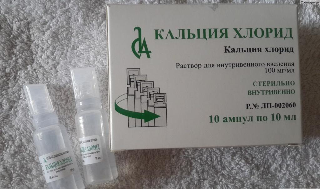 К косметологу не хожу - делаю пилинг дома, используя аптечный раствор кальция хлорида и детское мыло (эффект радует всегда, а процедура обходится в сущие копейки) | Lifestyle | Селдон Новости