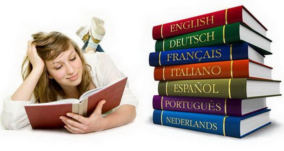 Несколько хитростей для изучения нового языка для взрослого.