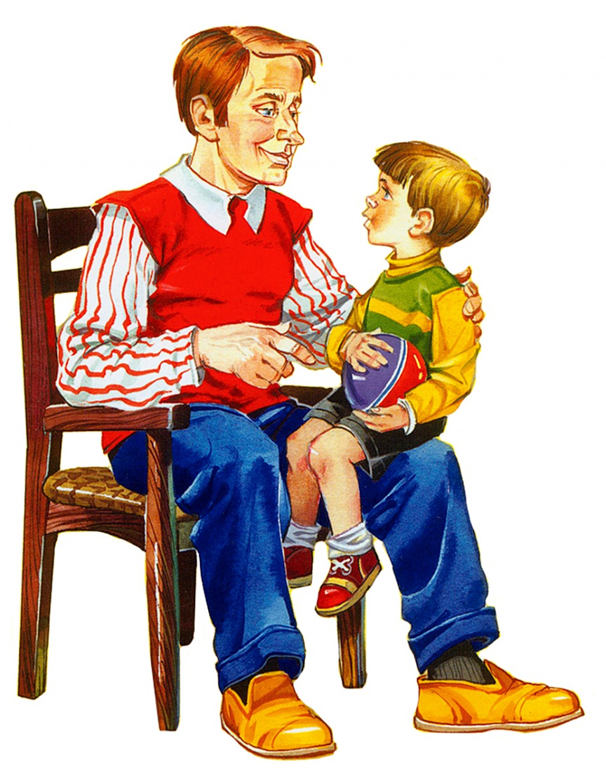 Рисунки отец и сыновья