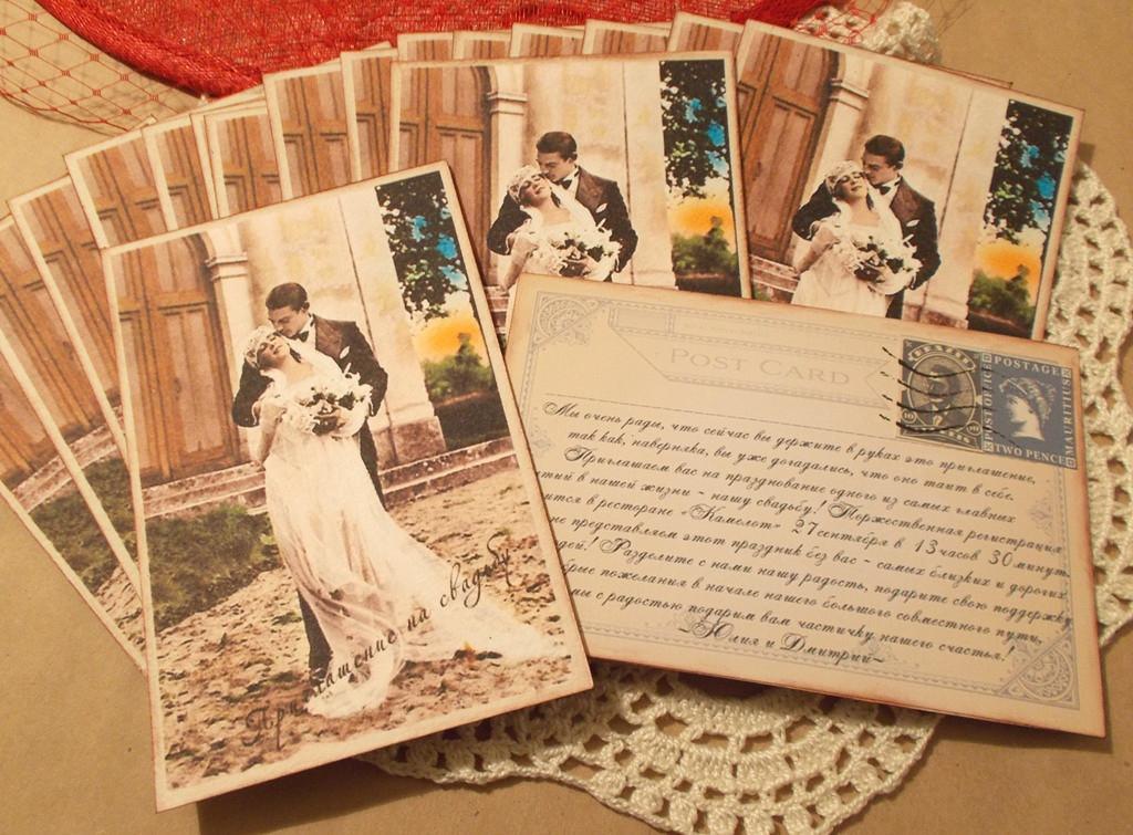 Приглашения на свадьбу в виде почтовой открытки