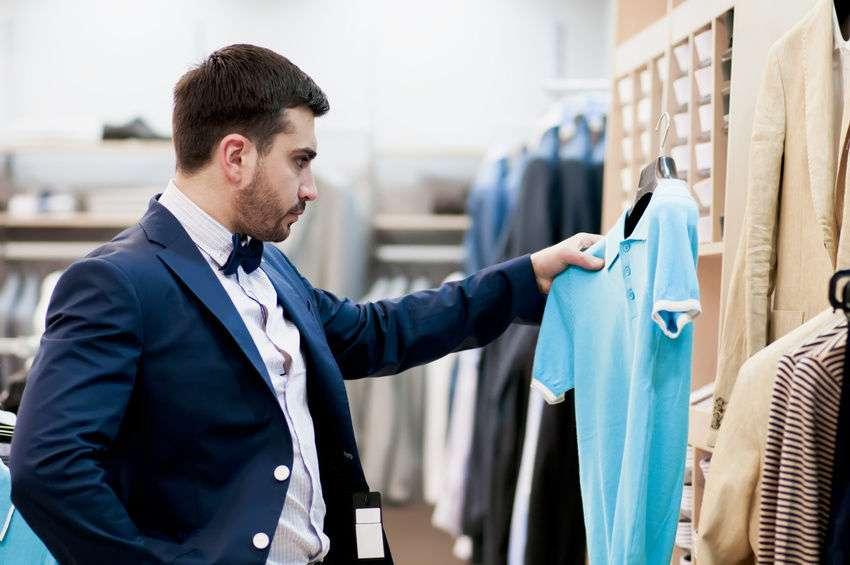 фото снятия одежды для мужчины решение фотонные интегральные