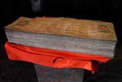 "Священная книга буддизма - ""Типитака"", или Палийский канон"
