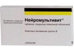 """Препарат """"Нейромультивит"""": инструкция по применению"""