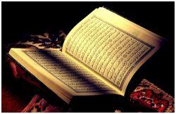 Пророки ислама и их имена в Коране