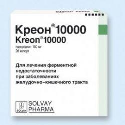 Лекарство «Креон»: инструкция по применению