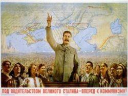 Культ личности Сталина, или Алхимия абсолютной власти