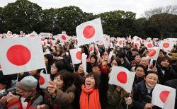 Современное население Японии
