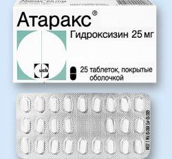 """Психотропный препарат """"Атаракс"""": инструкция по использованию"""
