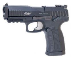 Как выбрать пневматический пистолет для спортивных тренировок?
