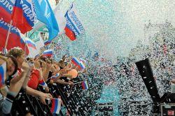 Какого числа день пограничника в России в 2018 году. Дата праздника