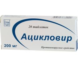 """Лекарство """"Ацикловир"""": инструкция по применению"""