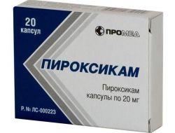 пурген таблетки цена инструкция по применению - фото 9