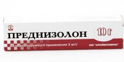 Медикамент «Преднизолон» (мазь). Описание