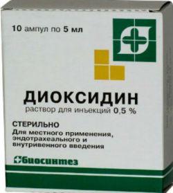 Препарат «Диоксидин» в ампуле. Показания к применению