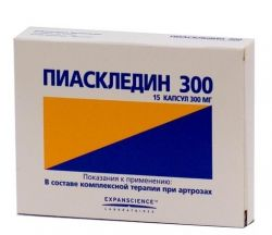 средство лечение суставов мазь