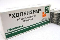 Медикамент «Холензим». Инструкция по применению