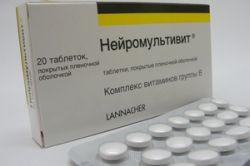 Препарат «Нейромультивит». Инструкция по применению и описание